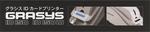 grasys-banner.jpg
